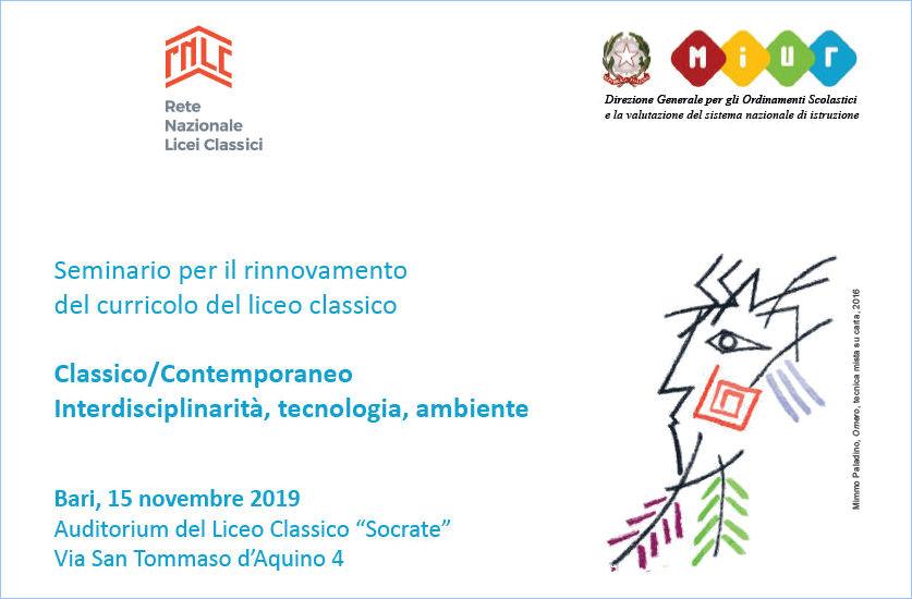 """Precedente Stage formazione docenti """"Incontri Olimpici 2013""""."""